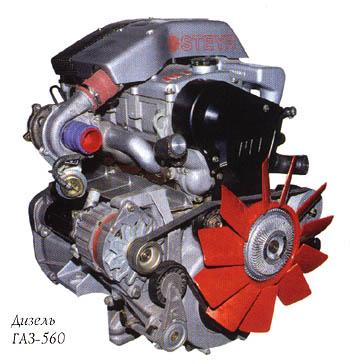 Руководство по ремонт двигателя газ 560 штайер (steyr)